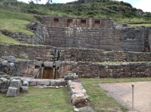 Incan baths to